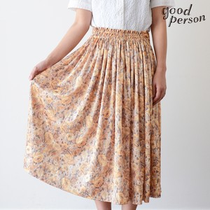 yellow floral pattern skirt
