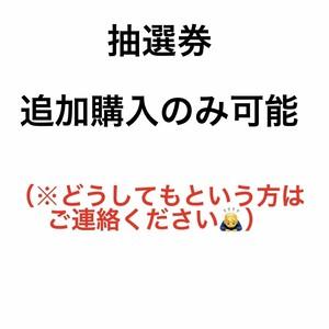 Shikisen 2周年記念企画説明ページ