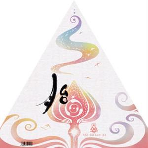 Aki-Ra Sunrise3rdCD「胎」-womb-