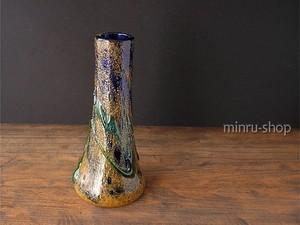 琉球ガラス おすすめ花瓶 大地をイメージが特徴の琉球ガラス 花器|みんるー商店
