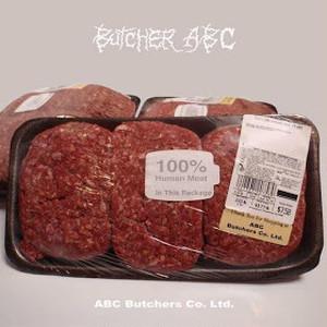 BUTCHER ABC/ABC Butchers Co.Ltd.