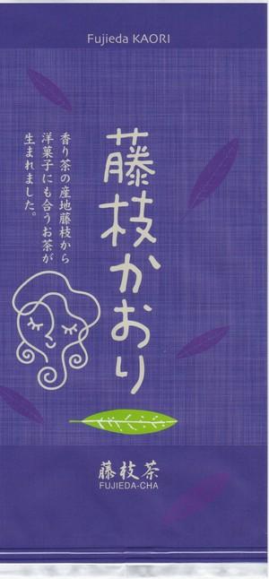 藤枝かおり【パック】100g入
