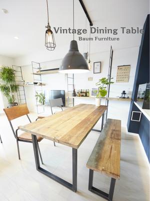 送料無料 ダイニングテーブル 180cm 古材 ヴィンテージ アイアン [Vintage Dining Table]