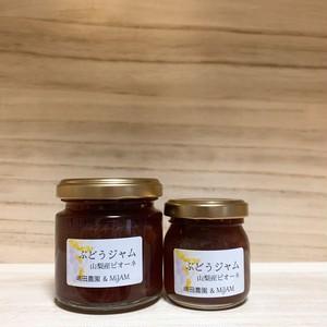 ぶどうジャム ピオーネ 中サイズ(100g)