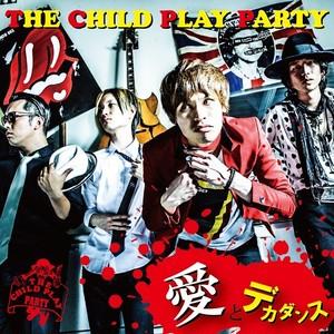 「愛とデカダンス」THE CHILD PLAY PARTY
