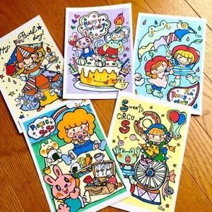 ケロケロCafeポストカード5枚セット