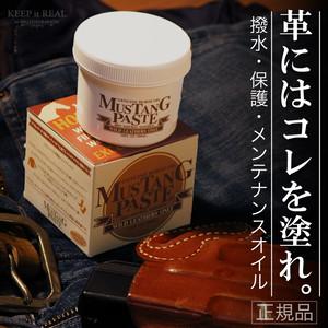 革専用 撥水 保護 オイル マスタングペースト MUSTANG PASTE  国産 日本製