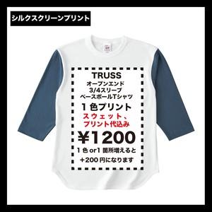 TRUSS トラス オープンエンド 3/4スリーブ ベースボールTシャツ (品番OE1230)