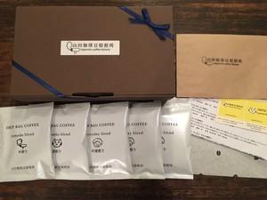 3種のブレンドアソート ドリップバッグコーヒー10Pギフト