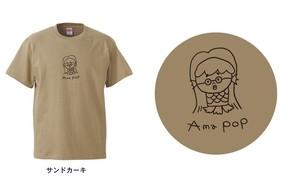 """【最終生産!】アマビエ×@なおポップ=""""Ama pop""""Tシャツ(サンドカーキ)"""