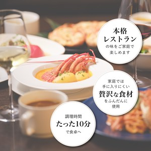 【100食完売お礼SALE】神戸牛とローストビーフのストロガノフ流パスタセット【2食分】 | 敬老の日 お歳暮ギフト プレゼント 誕生日 お取り寄せ