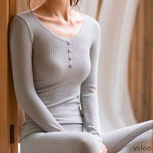 【ルームウェア・パジャマ】取り入れたい無地長袖長袖暖かい蓄熱性防寒インナーヒートテックセット44554437