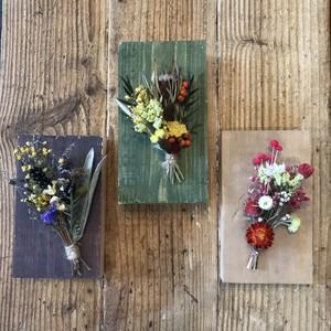 植物標本 花束