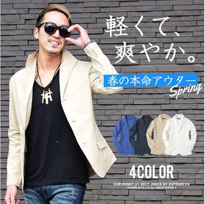 綿麻イタリアンカラージャケット/メンズ JK テーラード リネン シンプル