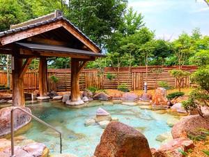 【大特価 】とがやま温泉の入泉回数券