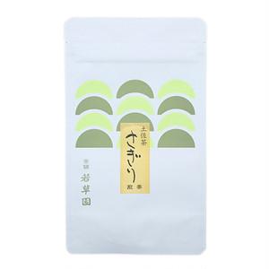 【土佐茶 煎茶】さぎり 100g