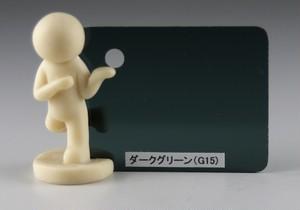 前掛け式サングラス/交換用レンズ:S203