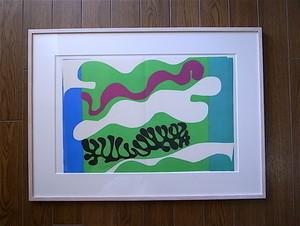 アンリ・マティス(Henri Matisse)  Jazzより「珊瑚礁2」