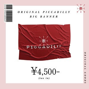 【CLUB PICCADILLY】Original Banner