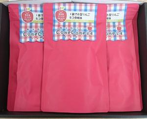 お徳用3袋セットComeCome(噛むかむ)習慣 (乾燥りんご)