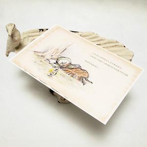 イツコルベイユ+ポストカード「宝箱」