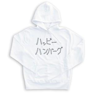 ハッピーハンバーグ スウェット パーカー 【ホワイト】
