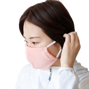 大人滑らかソフトマスク(カラーアソート3枚組) ※送料無料