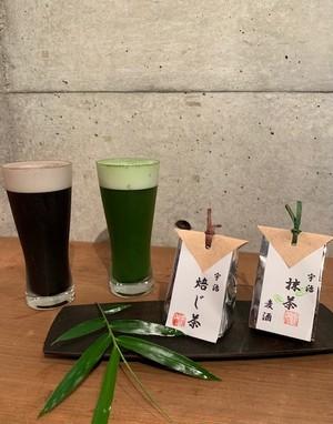 ビール用抹茶&ほうじ茶セット 20g×2