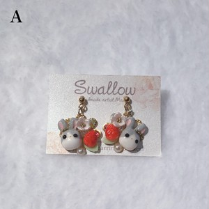 Swallow うさぎと苺ピアス② (赤レンガ店)