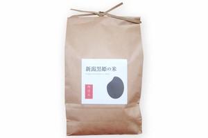 5kg【新潟黒姫の米】2018年度米