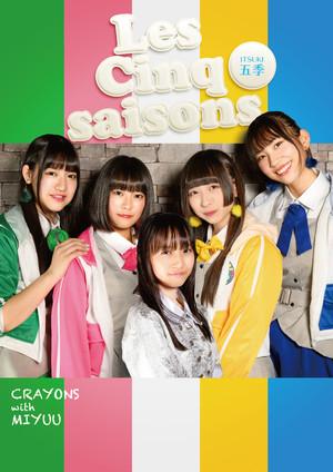 生写真付 CRAYONS with Miyuu写真集  「Les Cinq saisons 五季ITSUKI」