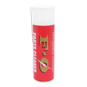 ZPI / F-0 PARTS CLEANER / F-Zero / パーツクリーナー