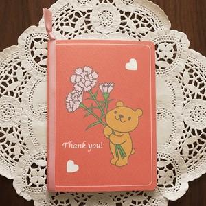 母の日カード*クマのたむたむ