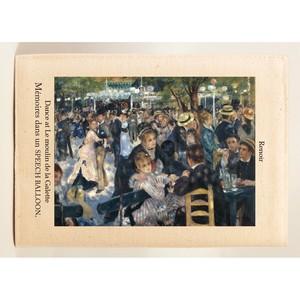 文庫ブックカバー Renoir(ルノワール)スピーチバルーンのブックカバー:3センチの厚みだって楽々カバー