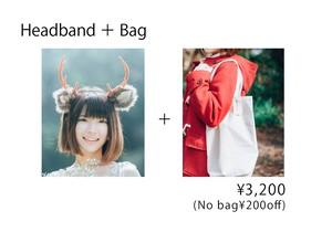 鹿のカチューシャ オリジナル布ショップ袋付き