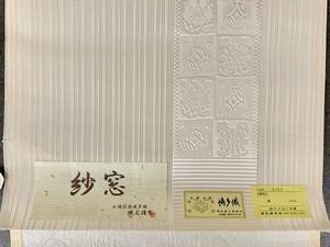 博多福絖織物 夏紗博多8寸帯