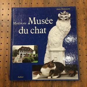 Mistere au Musee du Chat