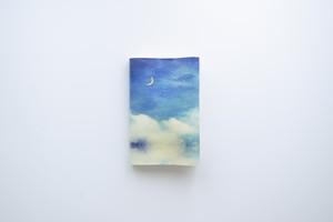 夜空と湖を描いた、ブックカバー