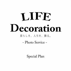 Photo Service -C.スペシャルプラン-