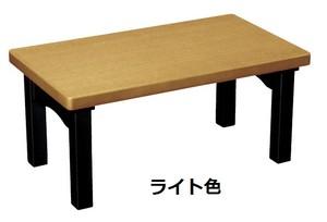 【33%OFF】 モダン経机 タモ 16号