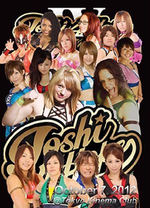 Joshi 4 Hope 2012.10.7 東京キネマ倶楽部
