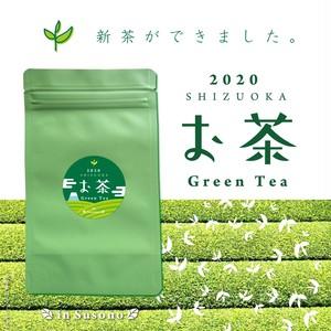 2020年 新茶 「お茶 Green Tea」
