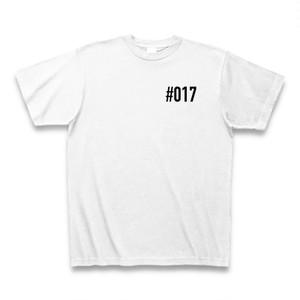 〔#017〕Tシャツ