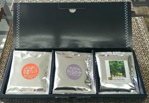 お手軽ドリップパックコーヒーギフト(3種類×5個)
