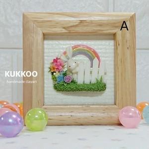 KUKKOO「虹のうさぎさんインテリアフレーム」