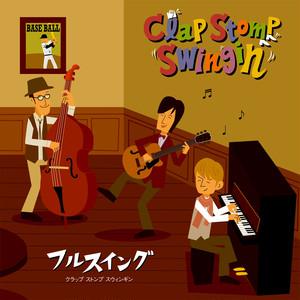2nd アルバム / Full Swing