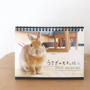うさぎのモキュ様2019年卓上カレンダー