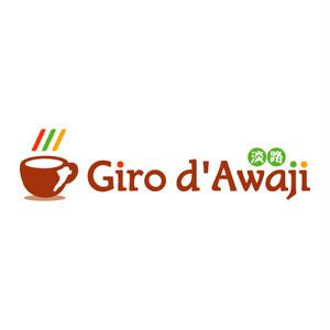 Giro d' Awaji®ブレンド 100g【焙煎後約83g】