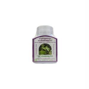 【送料無料!!】 Thanyaporn Herbs シナモン カプセル/cinnamon capsule 100錠