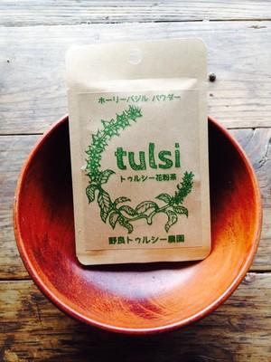 トゥルシー粉茶  40杯用  トゥルシーの花の粉末です。
